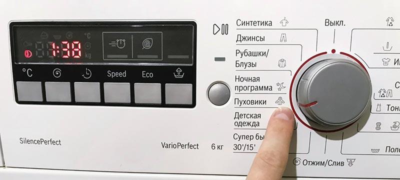 Режимы стирки в современных стиральных машинах