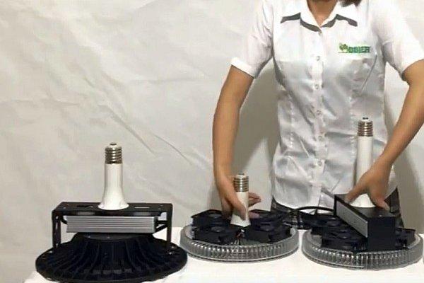Светодиодные лампы с активным охлаждением