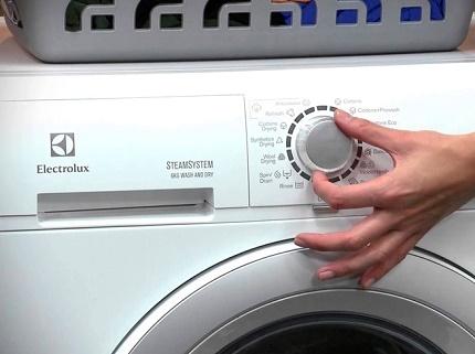 Командоаппарат стиралки Электролюкс