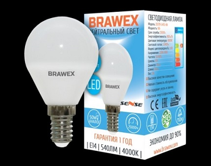 Лампа Brawex
