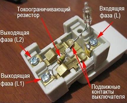 Схема устройства светодиодного выключателя