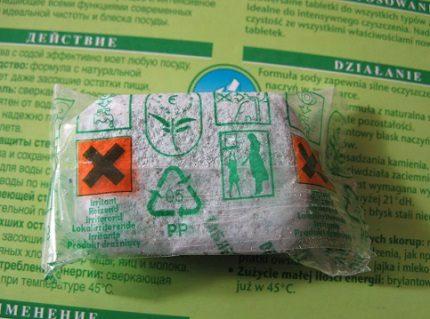 Таблетки Фрош для посудомойки