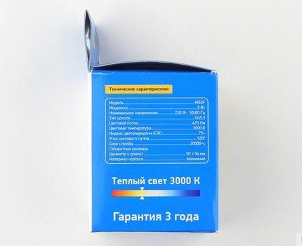 Упаковка лампы